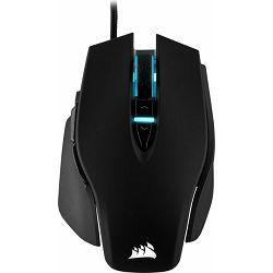 Corsair M65 RGB Elite Black, USB Gaming Mouse, CH-9309011-EU