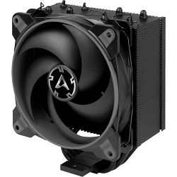 Arctic Cooling Freezer 34 eSports Edition Grey, ACFRE00073A
