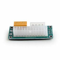 Gembird Dual power supply adapter, MOLEX, GEM-A-PSU2M-01