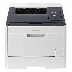 Canon color laser LBP7210Cdn, 20ppm net. , laserski pisač u boji Rezolucija ispisa: Do 600 x 600 tp