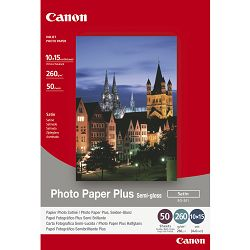 Canon Photo Paper Pro HR101 - A4 - 50L, 50 listova