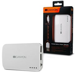 CANYON CNE-CPB78W White color portable battery charger with 7800mAh
