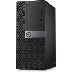 DELL OptiPlex 5050 MT i5-7500/8GB/SSD256GB/Ubuntu