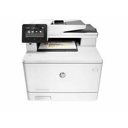 HP Laser Jet Pro 400 color MFP M477fdw, Ispis, kopiranje, skeniranje, fax, Brzina: Do 28 str/min (C