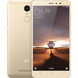 Pametni telefon Xiaomi Redmi Note 3 Pro 16GB/2GB, zlatni