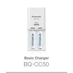 Panasonic compact punjač baterija +2 komada Ni-Mh baterija ENELOOP, K-KJ50MCC20E