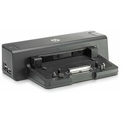 HP 90W Docking Station (VB041AA) - HP 90W Docking Station, PS/2 keyboard 1, PS/2 mouse 1, DVI-D 1,